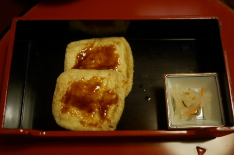 Fried tofu with miso