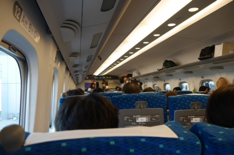 The Shinkansen - it does look rather plane like inside
