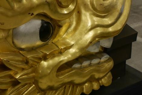 Nagoya Golden Dolphin - Weird...