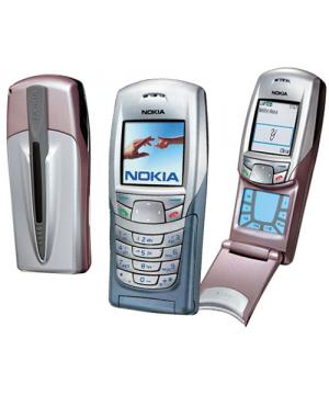 It wasn't as limited as my old phone, the very cool Nokia 6108